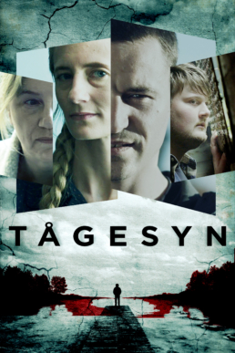 Tågesyn Blurred Vision movie 2019