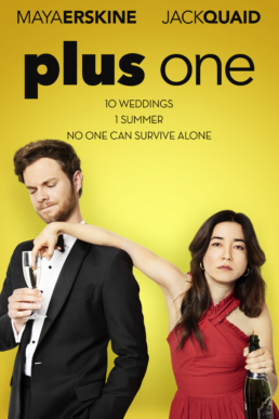 PLUS ONE film 2019