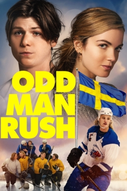 ODD MAN RUSH poster